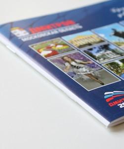 brochura-na-skrepku