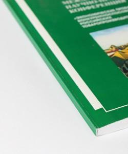 broshura-na-skleiku