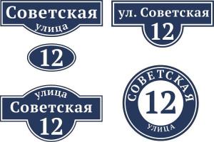 ulichnye-anshlagi-dmitrov