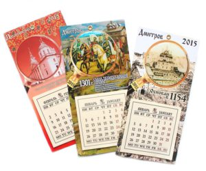 kalendar-magnit-s-linzoy